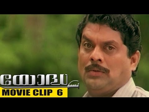 malayalam-comedy-film-|-yodha---movie-clip-:-06