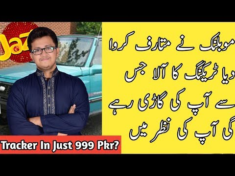 Tracker On your Car In just 999 Now In pakistan