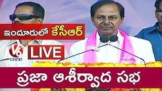 Watch CM KCR's Praja Ashirvada Sabha Live From Nizamabad. Download ...