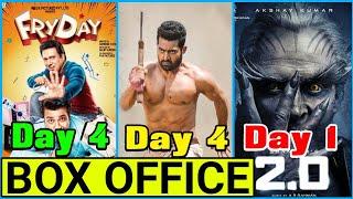 Fryday box office collection | Aravindha sametha Box office collection | 2point0 1st day Collection