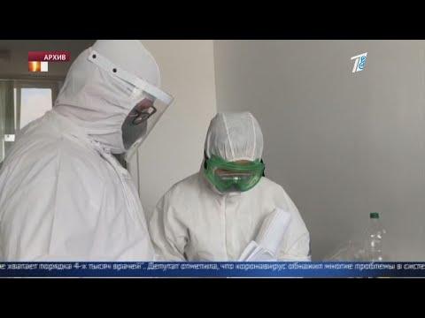 К вакцинации от COVID-19 начали готовиться в Казахстане