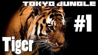 Tokyo Jungle: Tiger Survive over 100 years  Part 1 of 5