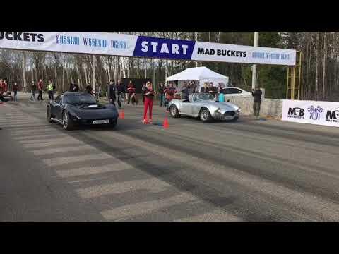 Corvette C3 vs AC Cobra на RWDags