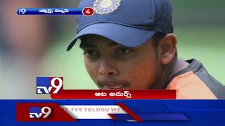 Top 9 Sports News  - TV9