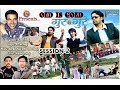 Gur-Gure Session-2 #Kinnauri video Album #Old is Gold #Kedar Negi