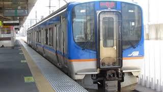 仙台空港アクセス線SAT721系長町駅発車