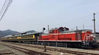 【JR】9706レ  DD51-1191+14系欧風客車5B(サロンカーなにわ)『サロンカー出雲で行く 山陰の旅号』香住発車