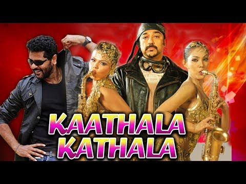 Kaathala Kathala Hindi Dubbed Full Movie | Kamal Haasan, Prabhu Deva, Soundarya, Rambha