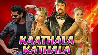 Kaathala Kathala Hindi Dubbed Full Movie | Kamal Haasan, Prabhu Deva, Soundarya, Rambha