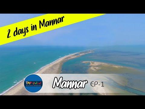 Mannar & Thaleimannar EP 1  මන්නාරම් සංචාරය    by Trip pisso VLOG #11