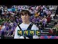 Gambar cover HOT shoot ten runs, 설특집 2019 아육대 20190205