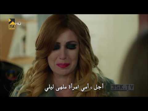 الأزهار الحزينة الجزء 1 الحلقة 32 kirgin çiçekler