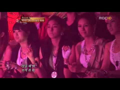 Kim Tae Woo & Baek Ji young - Invitation(Uhm Jung Hwa)