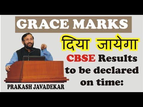 cbse news,CBSE results 2017 to be declared on time: Prakash Javadekar