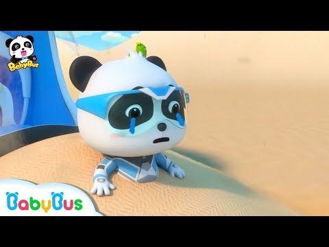 隆Corre, La Tormenta de Arena!   S煤per Panda H茅roes   Dibujos Animados Infantiles   BabyBus
