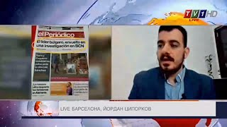 "Йордан Ципорков в ""ДЕНЯТ с В.Дремджиев"", 21.2.20, TV+ и TV1"