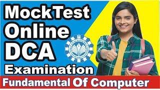 Mock Test for DCA Online Examination(Fundamental of Computer),MCRPV MPONLINE ,MCNUJC