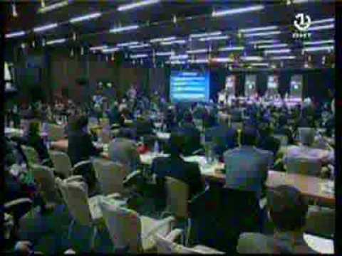 BHT Regionalni ekonomski forum JI Evrope 2009 Zlatko Lagumdzija 1. dio.flv