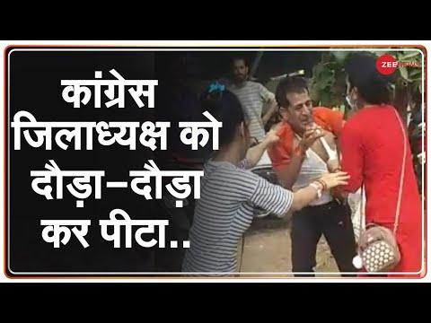 VIDEO वायरल: Uttar
