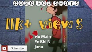 Gambar cover Log kehte hai pagal best whatsaap status and ringtone