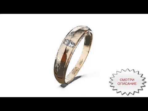кольцо с черным бриллиантом фото