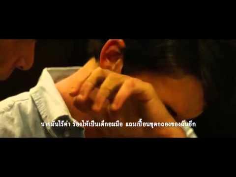 Whiplash ตีให้ลั่น เพราะฝันยังไม่จบ  Trailer Subthai 1