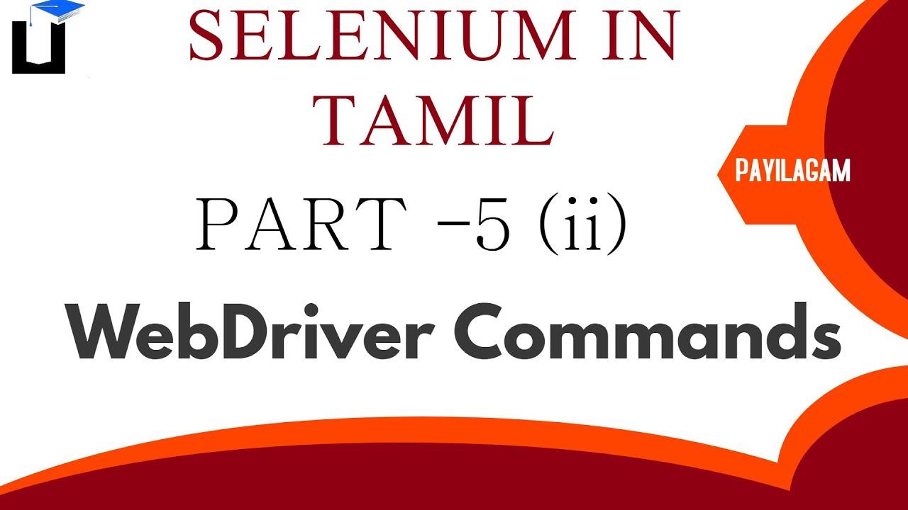 Selenium in Tamil - WebDriver Commands - Part 2
