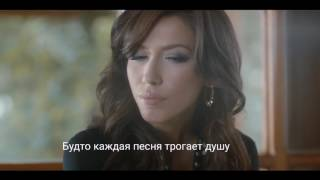 Самая красивая турецкая песня про любовь Бирже Гунеш на русском языке