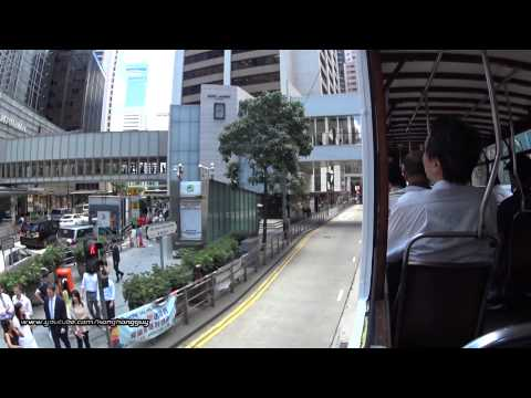 Hong Kong Tram Day Ride - Left View (Kennedy Town to Happy Valley)