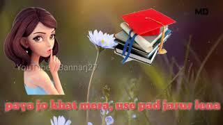 mere pyaar ko tum, bhula to na doge by shital thakor 2018 new Status video...  MF editing...