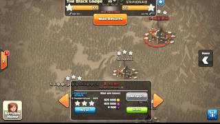 theblacklodge vs longnan tbl th11 raids