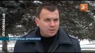 «Защити себя сам» лозунг села Новоградовка