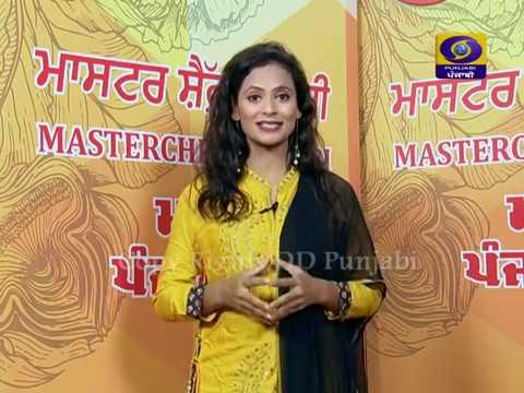 Master Chef Punjabi-EP 10 | Latest Show 2018 | DD Punjabi