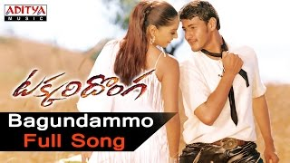 Bagundammo Full Song ll Takkari Donga Songs ll Mahesh Babu,Lisa Ray, Bipasha Basu