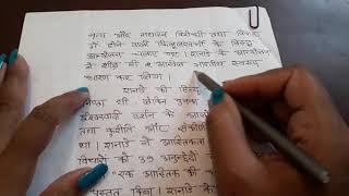 jharkhand gk in english