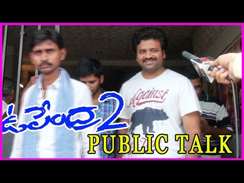 Free telugu full movie downloads