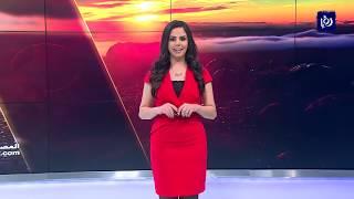 النشرة الجوية الأردنية من رؤيا 7-3-2018