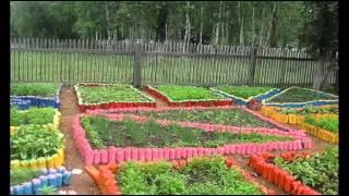 Функциональные ограждения для овощных грядок и клумб(Понятно, что ограждение для грядок и клумб преследует две цели - практическую и эстетическую. Если ваша..., 2015-03-18T13:18:13.000Z)