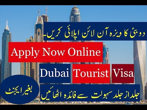 Dubai tourist visa online without any Emmbasy , Agent ?