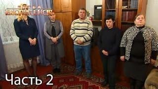 Битва экстрасенсов. Сезон 16. Выпуск 10 Часть 2 из 3 от 4.12.16