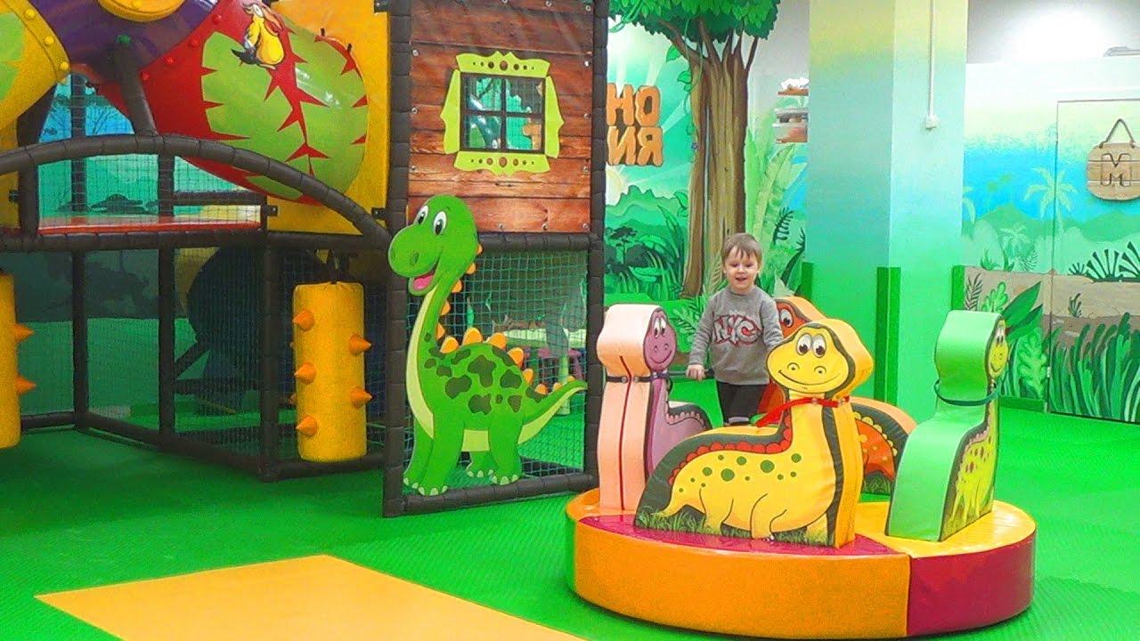 Игровая комната Динотопия - горки с шариками, лабиринт, батут - Развлечения для детей