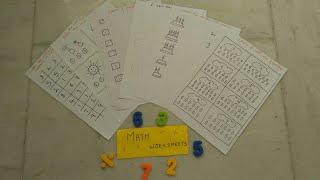 Math worksheets for preschoolers | DIY worksheets
