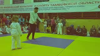 Соревнование по дзюдо