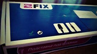 Стойка под колонки FIX SS-01. Обзор и применение!