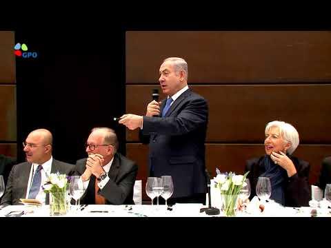 """רה""""מ נתניהו נפגש עם יושבי ראש ומנכ""""לים של חברות כלכליות גדולות בוועידת מינכן"""