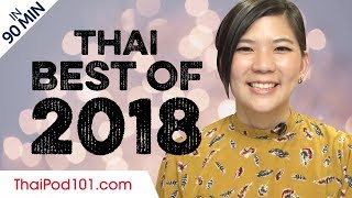 Learn Thai in 90 minutes - The Best of 2018