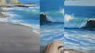 видео как нарисовать море