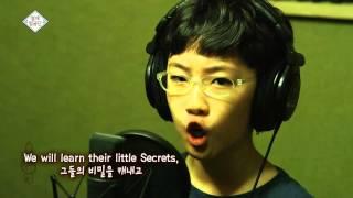 SBS [영재발굴단] - 23일(수) 예고