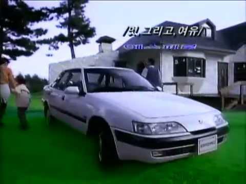 Daewoo Espero 1995 Commercial (korea)