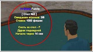 ИГРОК САМ ПОКАЗАЛ АДМИНУ НОВЫЙ БАГ В КАЗИНО! ФИКСИМ! БУДНИ АДМИНА GTA SAMP!